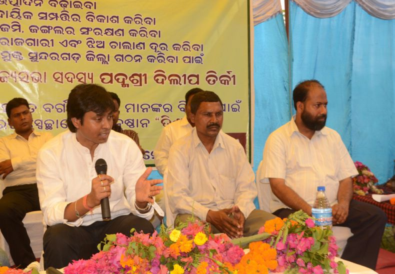 Interface with Padmashree Dilip Tirky, Member of Parliament with the tribal and poor people of Sundargarh